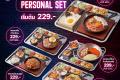 โปรโมชั่น RedSun Personal Set และ เซ็ต อาหาร ราคาพิเศษ ที่ เรดซัน วันนี้