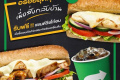 โปรโมชั่น ซับเวย์ รับฟรี แซนด์วิชไก่อบขนาด 6 นิ้ว เมื่อซื้อแซนด์วิชไก่เทอริยากิ ขนาด 6 นิ้ว พร้อมเครื่องดื่ม ที่ SUBWAY วันนี้ ถึง 22 เมษายน 2563