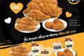 โปรโมชั่น Texas Chicken ชุดอิ่มด้วยกัน ราคาพิเศษ และ ซื้อ บิสกิต การ์ลิก เฮิร์บ รับฟรี กาแฟดริป คาเฟ่ อเมซอล ที่ เท็กซัส ชิคเก้น วันนี้