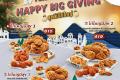 โปรโมชั่น Texas Chicken ไก่ทอด ราคาพิเศษ สุขดีมีไก่ใหญ่ และ โปรเท็กซัส ชิกเก้น อื่นๆ ที่ เท็กซัส ชิคเก้น วันนี้