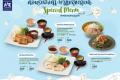 โปรโมชั่น โอโตยะ  Special Menu เมนูพิเศษ และ Fish Festival ที่ Ootoya วันนี้