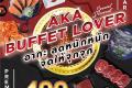 โปรโมชั่น อากะ ปิ้งย่าง บุฟเฟ่ต์ AKA BUFFET LOVER บุฟเฟ่ต์ ราคาพิเศษ ที่ AKA Japanese Restaurant วันนี้ ถึง 28 กุมภาพันธ์ 2564