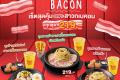 โปรโมชั่น เปปเปอร์ ลันช์ Crazy Bacon และ โปรเปปเปอร์ลันซ์ อื่นๆ ที่ PepperLunch วันนี้ และ เดลิเวอรี่