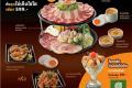 โปรโมชั่น บาร์บีคิว พลาซ่า ชุด ไข่เค็ม ไชโย ราคา ชุดละ 599 บาท และ เครื่องเคียงเกาหลี ที่ Bar BQ Plaza วันนี้ ถึง 31 สิงหาคม 2561