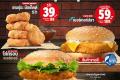 โปรโมชั่น เบอร์เกอร์คิง เบอร์เกอร์ ราคาพิเศษ และ ออเนียน ริงส์ ลด 50% และโปรโมชั่นอื่นๆ ที่ BurgerKing วันนี้