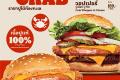 โปรโมชั่น เบอร์เกอร์คิง King Of Crab เบอร์เกอร์ เนื้อปู และ โปรเบอร์เกอร์คิง อื่นๆ ที่ BurgerKing วันนี้