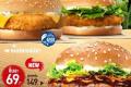 โปรโมชั่น เบอร์เกอร์คิง เบอร์เกอร์ ราคาพิเศษ เริ่มเพียง 59 บาท และ เฟรนช์ฟรายส์ ลด 50% และโปรอื่นๆ ที่ BurgerKing วันนี้