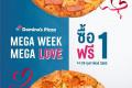 โปรโมชั่น โดมิโน่ พิซซ่า MEGA WEEK MEGA LOVE พิซซ่า ซื้อ 1 แถม 1 ฟรี ที่ Domino's Pizza วันนี้ ถึง 29 กุมภาพันธ์ 2563