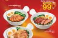 โปรโมชั่น MK Happy Lunch ต้มยำ วาไรตี้ อิ่มคุ้ม มื้อกลางวัน ราคาพิเศษ ที่ เอ็มเค สุกี้ จันทร์-ศุกร์ วันนี้ ถึง 19 เมษายน 2562