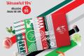 บัตรสมาชิก MK Red Card 2019 ค่าสมัคร 99 บาท พร้อม สิทธิพิเศษ มากมาย ที่ เอ็มเค เรสโตรองต์ วันนี้