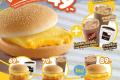โปรโมชั่น แมคโดนัลด์ อาหารเช้า จับคู่สุดปัง ปังไข่ชีส และเครื่องดื่ม เพียง 49 บาท และ เมนูอื่นๆ ที่ McDonald's วันนี้ ถึง 30 สิงหาคม 2561