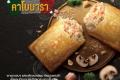 โปรโมชั่น แมคโดนัลด์ แมคพาย เมนูใหม่ พายชิกเกนแฮม คาโบนารา ราคาพิเศษ ที่ McDonald's วันนี้ ถึง 3 มกราคม 2562