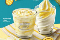 โปรโมชั่น แมคโดนัลด์ ไอศกรีม ทุเรียน หมอนทอง ที่ Mcdonald's วันนี้ ถึง 30 สิงหาคม 2561