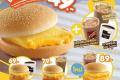 โปรโมชั่น แมคโดนัลด์ อาหารเช้า จับคู่สุดปัง ปังไข่ชีส และเครื่องดื่ม เพียง 49 บาท และ เมนูอื่นๆ ที่ McDonald's วันนี้ ถึง 25 ตุลาคม 2561