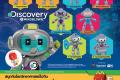 """โปรโมชั่น แมคโดนัลด์ แฮปปี้มีล ชุด Discovery Robot 2019"""" TOYS ที่ McDonald' วันนี้ ถึง 2 พฤษภาคม 2562"""