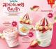 โปรโมชั่น แมคโดนัลด์ เมนูใหม่ สตรอว์เบอร์รี ชีสเค้ก Strawberry Cheesecake  ที่ Mcdonald's วันนี้ ถึง 6 มิถุนายน 2562