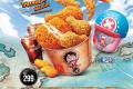 โปรโมชั่น แมคโดนัลด์ ชุด ไก่กรอบ เต็มแมค มาพร้อมบัคเก็ตลาย วันพีช ที่ McDonald's วันนี้ ถึง 26 กุมภาพันธ์ 2561