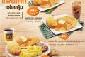 โปรโมชั่น แมคโดนัลด์ อาหารเช้า อิ่มคุ้ม เช้าวันใหม่ แพนเค้ก อร่อยคุ้ม ราคาพิเศษ ที่ McDonald's วันนี้ ถึง 22 สิงหาคม 2562