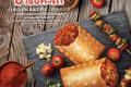 โปรโมชั่น แมคโดนัลด์ แมคพาย เมนูใหม่ พาย บาร์บีคิวไก่ ราคาพิเศษ ที่ McDonald's วันนี้ ถึง 26 กุมภาพันธ์ 2562