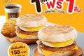 โปรโมชั่น แมคโดนัลด์ เมนู อาหารเช้า ราคาพิเศษ ที่ McDonald's วันนี้ และ โปรแมค อื่นๆ