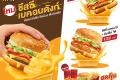 โปรโมชั่น แมคโดนัลด์ เบอร์เกอร์ ชีสซี่ เบคอนดังก์ และ โปรแมค อื่นๆ ที่ McDonald's วันนี้