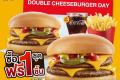 โปรโมชั่น แมคเดลิเวอรี่ กันยายน 2564 แมคโดนัลด์ บริการส่งถึงที่ ส่งถึงบ้าน จาก McDelivery 1711 McDonald's วันนี้ 2021