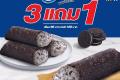 โปรโมชั่น แมคโดนัลด์ แมคพาย พายโอรีโอ ซื้อ 3 ฟรี 1 ที่ McDonald's วันนี้ ถึง 28 กันยายน 2564