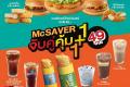 โปรโมชั่น แมคโดนัลด์ McSaver จับคู่ 1+1 49 บาท และ แมคไก่กรอบสไปซี่ ลดสูงสุด 42% และ โปรแมค อื่นๆ ที่ McDonald's วันนี้