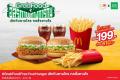 โปรโมชั่น แมคโดนัลด์ สั่งผ่าน Grab Food โปรคุ้ม โปรแมค วันนี้ ถึง 13 กันยายน 2563