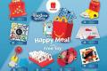 โปรโมชั่น แมคโดนัลด์ Happy Meal Hasbro Gaming 2020 ที่ McDonald' วันนี้ ถึง 13 กุมภาพันธ์ 2563