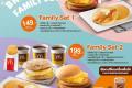 โปรโมชั่น แมคโดนัลด์ อาหารเช้า Breakfast Family Set ที่ McDonald's วันนี้