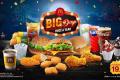 โปรโมชั่น แมคเดลิเวอรี่ Big day once a year จาก แมคโดนัลด์ McDelivery 1711 McDonald's