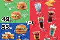 โปรโมชั่น แมคโดนัลด์ เบอร์เกอร์ McSaver Mix & Match ที่ McDonald's วันนี้