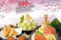 โปรโมชั่น โออิชิ อีทเทอเรียม บุฟเฟ่ต์ มา 3 ท่าน จ่ายเพียง ท่านละ 599 บาท ที่ Oishi EATERIUM จาก โออิชิ วันนี้ ถึง 18 เมษายน 2564