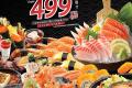 โปรโมชั่น โออิชิ บุฟเฟ่ต์ ราคาพิเศษ ท่านละ 499 บาท ที่ Oishi Buffet วันนี้ ถึง 19 กันยายน 2564
