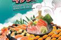 โปรโมชั่น โออิชิ บุฟเฟ่ต์ ราคาพิเศษ ท่านละ 499 บาท ที่ Oishi Buffet วันนี้ ถึง 31 ตุลาคม 2564
