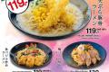 โปรโมชั่น โออิชิ ราเมน ราคาพิเศษ ที่ Oishi Ramen วันนี้ ถึง 31 สิงหาคม 2563