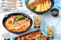 โปรโมชั่น โออิชิ ราเมน Salmon Lover เมนู แซลมอน ราคาพิเศษ ที่ Oishi Ramen วันนี้ ถึง 30 กันยายน 2563