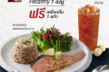 โปรโมชั่น S&P ชุดสุดคุ้ม Healthy Licious ที่ ร้านอาหาร เอส แอนด์ พี วันนี้ ถึง 31 สิงหาคม 2561