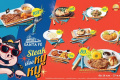 โปรโมชั่น ซานตาเฟ่ สเต็ก Steak เรื่อง หมู หมู เริ่มต้นเพียง 89 บาท ที่ Santa Fe' Steak วันนี้ ถึง 27 พฤษภาคม 2562