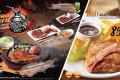 โปรโมชั่น ซานตาเฟ่ สเต็ก Kurobuta Japan Style และ ฟิเลมิยองไก่ ซอสแจ่ว เริ่มต้นเพียง 89 บาท ที่ Santa Fe' Steak วันนี้ ถึง 27 สิงหาคม 2562