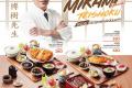 โปรโมชั่น ร้านอาหารญี่ปุ่น เซน MIKAMI Special TEISHOKU ชุดสุดคุ้ม สไตล์ญี่ปุ่นแท้ๆ ที่ ZEN Japanese Restaurant วันนี้ ถึง 31 สิงหาคม 2562