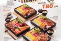 โปรโมชั่น ร้านอาหารญี่ปุ่น เซน เอโดะ เบนโตะ และ HANAMI FESTIVAL เมนู ปลาสด ลดสูงสุด 50% ที่ ZEN Japanese Restaurant วันนี้ ถึง 30 มิถุนายน 2562