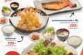 โปรโมชั่น ZEN Delivery ร้าน อาหารญี่ปุ่น เซน บริการส่งถึงที่ เมนู อาหารญี่ปุ่น สั่งผ่าน 1376 และ Grab Foodpanda Line Man