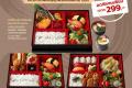 โปรโมชั่น ร้านอาหารญี่ปุ่น เซน เบนโตะ เซต และ ZEN Premium Buffet 699+ และ ดับเบิ้ลคุ้ม ดับเบิ้ลอร่อย 399 บาท และ ZEN BOWL ราคาพิเศษ 99 บาท และ  ZEN Sushi Campion และ โปร อื่นๆ ที่ ZEN Japanese Restaurant วันนี้
