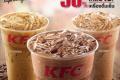 โปรโมชั่น เคเอฟซี เครื่องดื่มเย็น ลดราคา 50% และ ไอศกรีม เมนูใหม่ KFC แซ่บออนไอซ์ ที่ เคเอฟซี วันนี้