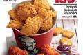 โปรโมชั่น KFC สำหรับทานที่ร้าน หรือซื้อกลับบ้าน KFC ไก่จัดใหญ่ , ชุด KFC The Box , ชุดจุใจ , ชุดสุขใจ และ โปรโมชั่น KFC อื่นๆ