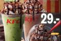 โปรโมชั่น เคเอฟซี KFC เครื่องดื่ม ช็อกโก อัลมอนด์ และ มัทฉะ ที่ KFC วันนี้ ถึง 31 กรกฎาคม 2562