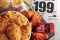 โปรโมชั่น KFC สำหรับทานที่ร้าน หรือซื้อกลับบ้าน KFC ชุด ไก่ใจใหญ่ , ชุดจุใจ , ชุดสุขใจ และ โปรโมชั่น KFC อื่นๆ