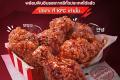 โปรโมชั่น KFC ล่าสุด มิถุนายน 2564 ทานที่ ร้าน เคเอฟซี ไก่สุขใจ, ชุดจุใจ , ชุดสุขใจ และ โปรโมชั่น KFC Delivery วันนี้ มิ.ย. 2564